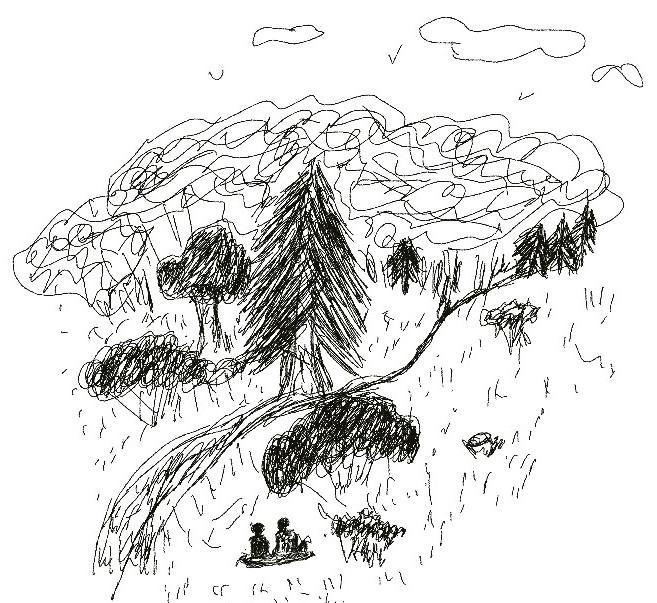 Стража у леса